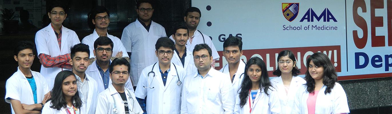 AMA-School-of-Medicines