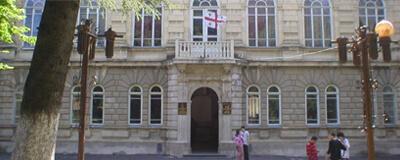 Akaki-Tsereteli-State-University