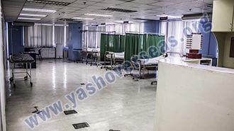Ama University Practical room