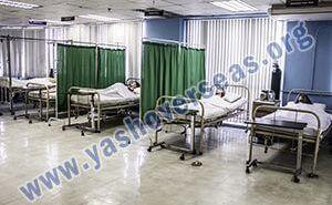 Ama University laboratory full room