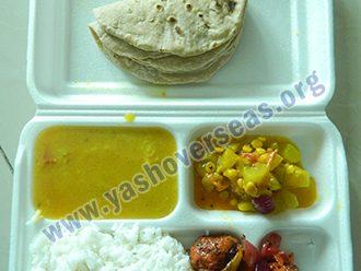 Ama university full Food dish img