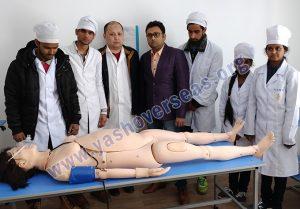 Asian Medical Institute demo