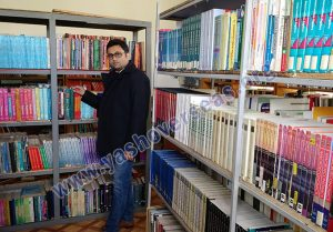 Asian Medical Institute library