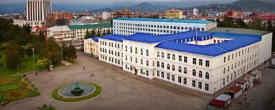 Batumi-Shota-Rustaveli-State-University