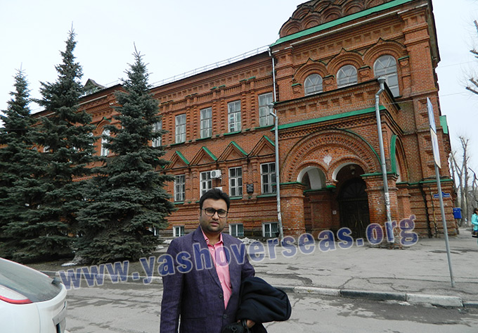 Best ulyanovsk state university consultant