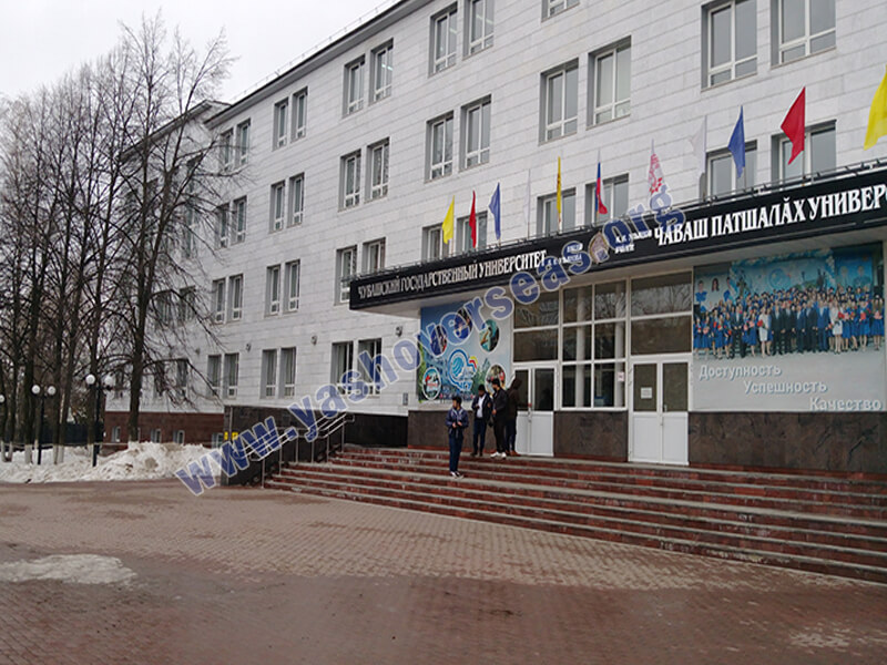Chuvash State University Medical Academy building full view