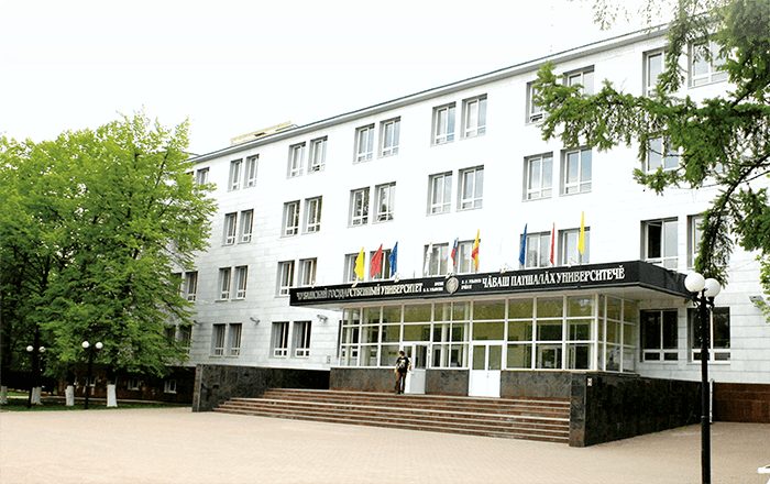 Chuvash State University Medical Academy building