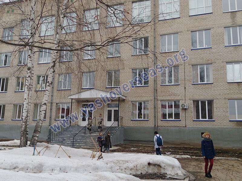 Chuvash State University Medical Academy campus