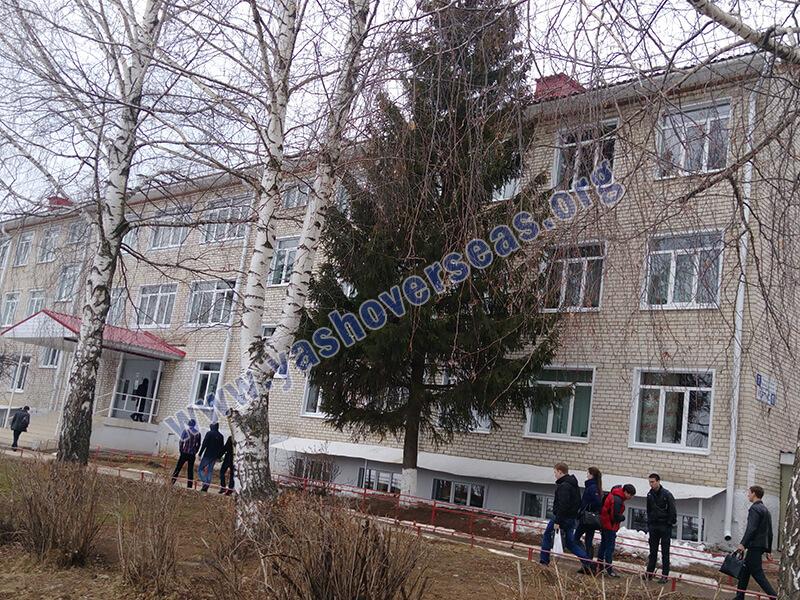 Chuvash State University Medical Academy ground