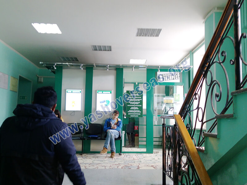 Chuvash State University Medical Academy stairs