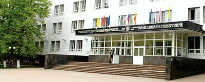 Chuvash-State-University-Medical-Academy