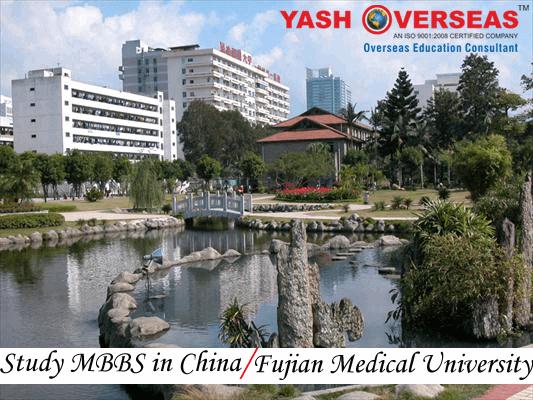 Fujian-Medical-University