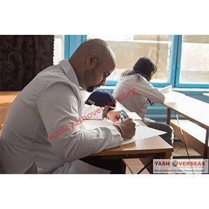 Jalalabad State Medical University exam photo