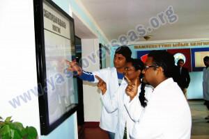 Jalalabad State Medical University teaching photo