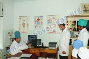 Jalalabad State Medical University test