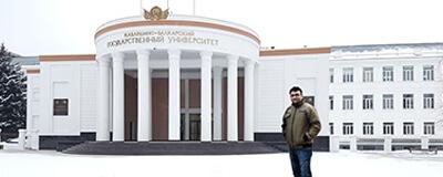 Kabardino-Balkarian-State-Medical-Academy-Russia