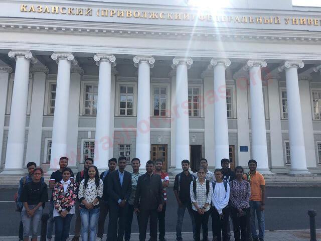 Kazan Federal University with student group