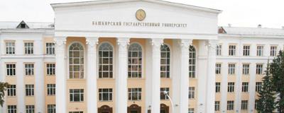 Kazan-State-Medical-University