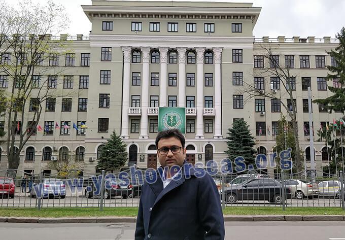 Kharkiv National Medical University entrance area