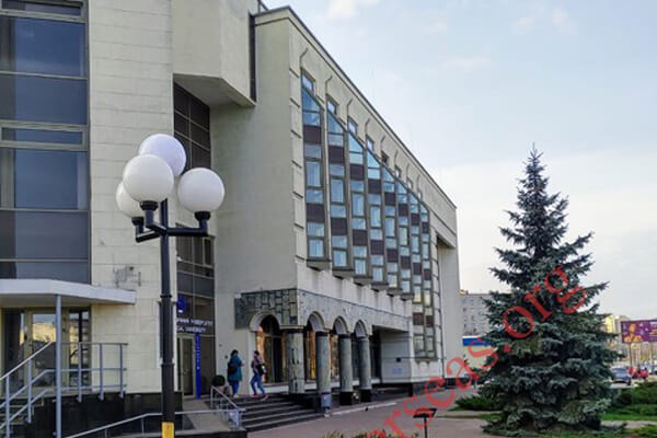 Kyiv Medical University building