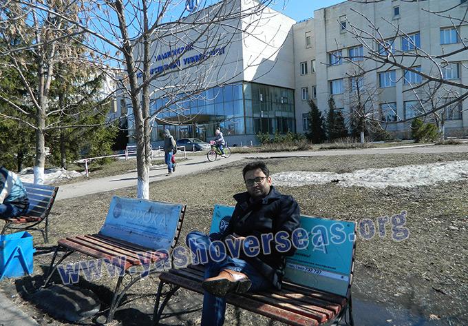 Leading ulyanovsk state university service provider