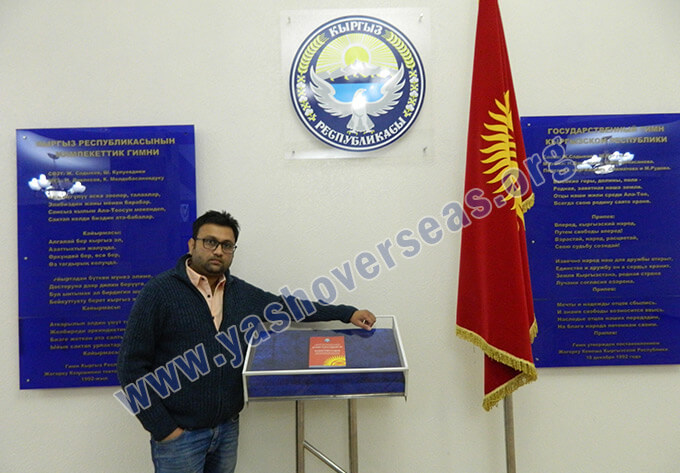 Mbbs in kyrgyzstan lecture