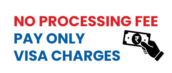 No processing fee