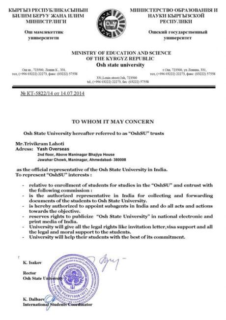 OSH State University iso