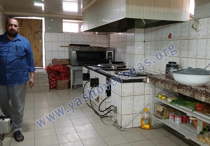 OSH State University kitchen