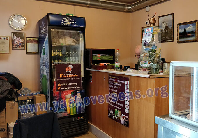 Odesa National Medical University canteen counter