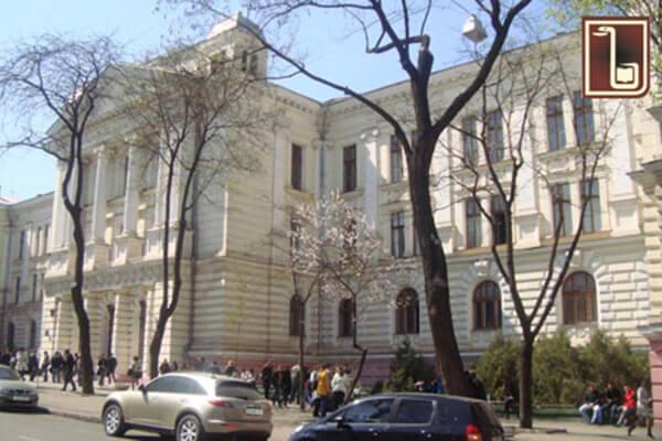 Odesa National Medical University view
