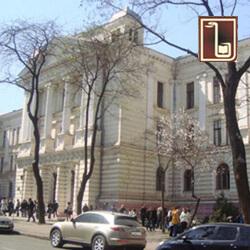Odessa National University