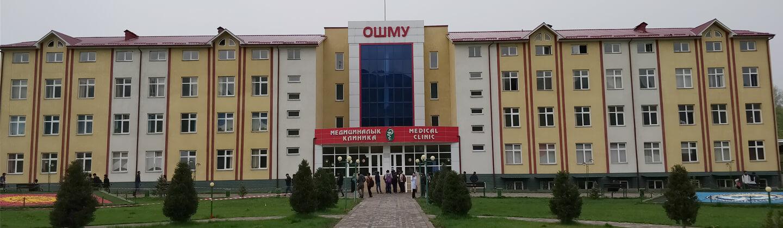 Osh-state-medical-university