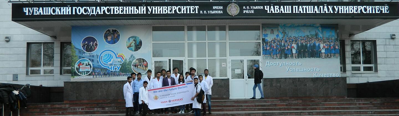 Smolensk banner