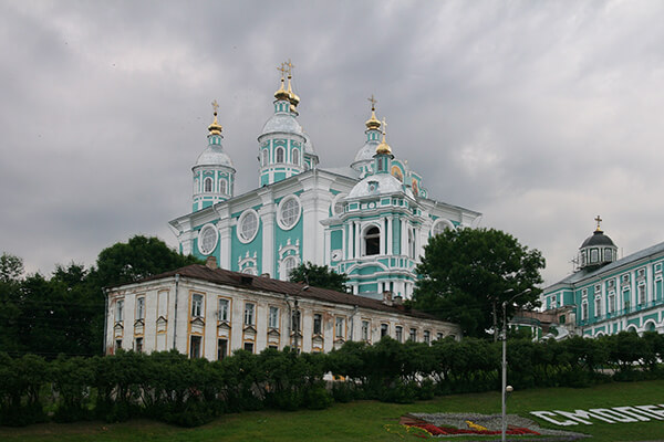 Smolensk city Cathedral view