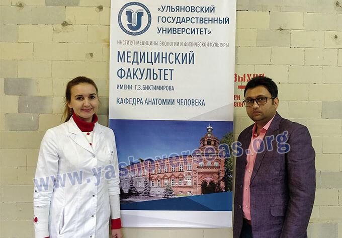 Ulyanovsk State University consultant