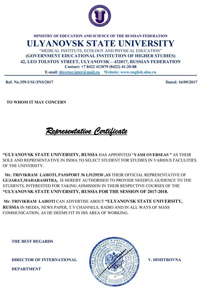 Ulyanovsk-state-University representative certificate