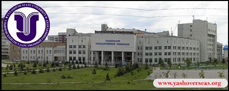 Ulyanovsk_State_University apartment
