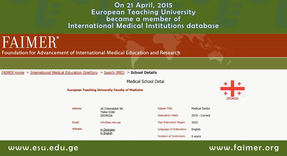 european-teaching-university-03