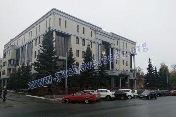 kazan state university group building