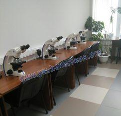 kazan state university lab