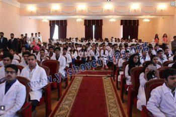 kazan state university student group