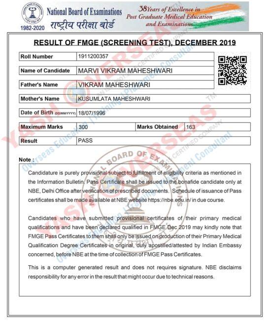 marvi-vikram-maheshwari-fmge-result-min