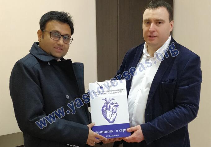 ukrain university din