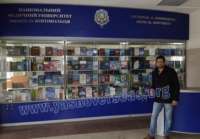 ukrain university
