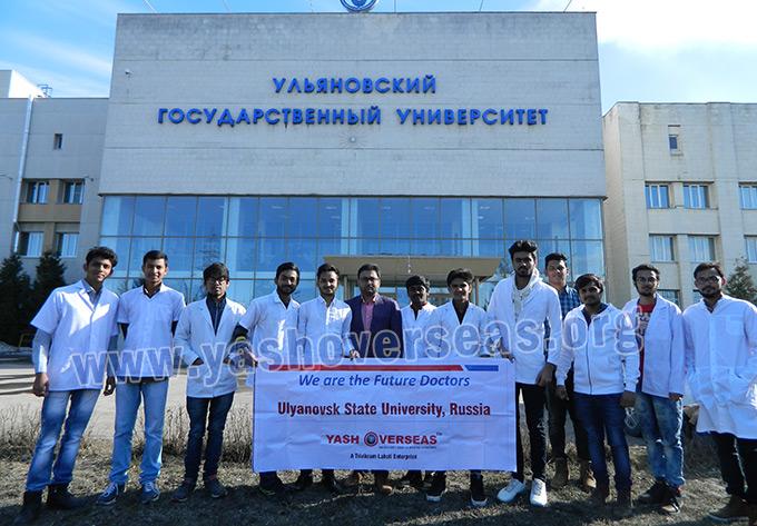 ulyanovsk state university students service provider